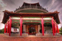 The Pagoda and Oriental Gardens, Norfolk VA