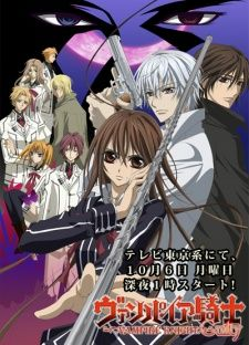 As a direct continuation of the first season, Zero comes back after his disappearance from the academy. Despite her relief, Yuuki, whose past is still shrouded in mystery, wonders what exactly happened to Zero during the separation. As Zero continues having the strange vision that appeared since the day he drank Kaname's blood, he visits the now awakened Maria Kurenai in an attempt to find answers. She only provides him with a cryptic answer that suggests who the true enemy really might be…
