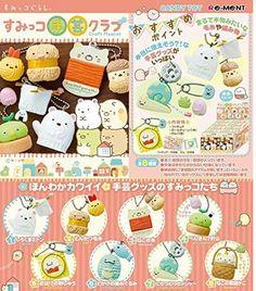 TOMY SanX Sumikko Gurashi Handicraft club  Mascot with ball chain 10 pcs Free