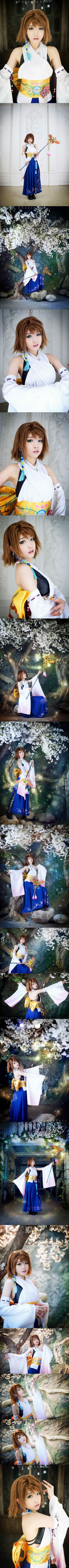 Final Fantasy X - Yuna Cosplay - Tomia