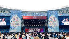[BTS Official Trans Tweet] ❤ [#오늘의방탄] a-nation에서도 #방탄소년단  아주 불타~오르네 응원해주신 팬 여러분 고맙습니다!! #anation2016 / [#TodaysBangtan] Even at a-nation, #BTS burn~s alot. Thank you to the fans who supported!! #anation2016 #BTS #방탄소년단