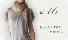 ◆大判ストール 巻き方 春・秋冬 No.16 ストール巻き方&ギフト イタリアで作ったストールとマフラーのお店 CEP