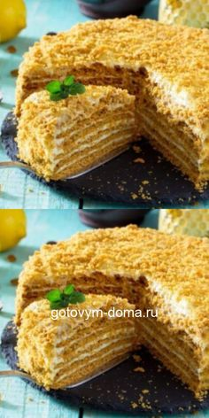 Honey cake as in childhood. Indulge loved ones over the weekend.- Медовик как в детстве. Honey cake as in childhood. Indulge loved ones over the weekend. Russian Desserts, Russian Recipes, Pastry Recipes, Baking Recipes, Tatyana's Everyday Food, French Dessert Recipes, Chocolate Slice, Honey Cake, Truffle Recipe