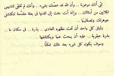 يوميات نص الليل - د.مصطفي محمود