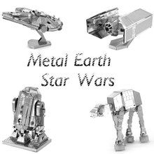 Metal Earth Star Wars Models Gift Set. Available at OurPamperedHome.com
