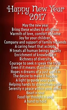 2017 new year wishes messages