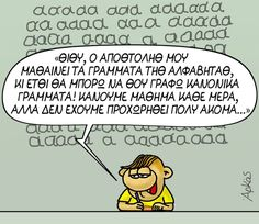Funny Cartoons, Peanuts Comics, Minions, Kai, Funny Stuff, Instagram, Funny Things, The Minions, Minions Love