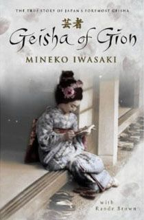 After she was pissed with the breach of contract and certain untruths in Memoirs of a Geisha