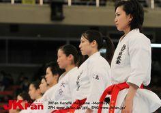 Rika Usami Chatanyara Kusanku 40th All Japan Karate do Championship - Kata finals
