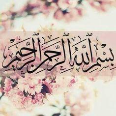 #Islam #Sunnah #Allah #Prophet #Muhammed # Love