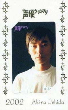 Ishida Akira (2002)