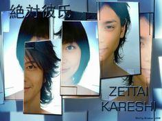 Zettai no Kareshi(Absolute Boyfriend),  drama, jdrama, japan, jpop drama, japanese drama, romantic love story