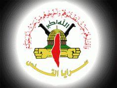 """من موقع عراقي : """"سرايا القدس"""" تبث رسالة موجهة لإسرائيل بعنوان """"سنريكم للرعب ظلال"""" - http://iraqi-website.com/%d8%a7%d8%ae%d8%a8%d8%a7%d8%b1-%d8%b9%d8%b1%d8%a8%d9%8a%d8%a9-%d9%88%d8%a7%d8%ae%d8%a8%d8%a7%d8%b1-%d8%b9%d8%a7%d9%84%d9%85%d9%8a%d8%a9/%d9%85%d9%86-%d9%85%d9%88%d9%82%d8%b9-%d8%b9%d8%b1%d8%a7%d9%82%d9%8a-%d8%b3%d8%b1%d8%a7%d9%8a%d8%a7-%d8%a7%d9%84%d9%82%d8%af%d8%b3-%d8%aa%d8%a8%d8%ab-%d8%b1%d8%b3%d"""