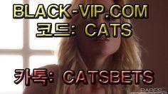 야구토토배당↔┼ BLACK-VIP.COM ┼┼ 코드 : CATS┼야구토토배당높은곳~야구토토배당률 야구토토배당↔┼ BLACK-VIP.COM ┼┼ 코드 : CATS┼야구토토배당높은곳~야구토토배당률 야구토토배당↔┼ BLACK-VIP.COM ┼┼ 코드 : CATS┼야구토토배당높은곳~야구토토배당률 야구토토배당↔┼ BLACK-VIP.COM ┼┼ 코드 : CATS┼야구토토배당높은곳~야구토토배당률 야구토토배당↔┼ BLACK-VIP.COM ┼┼ 코드 : CATS┼야구토토배당높은곳~야구토토배당률 야구토토배당↔┼ BLACK-VIP.COM ┼┼ 코드 : CATS┼야구토토배당높은곳~야구토토배당률