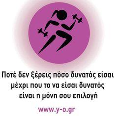 www.y-o.gr #health #beauty #fitness #prevention