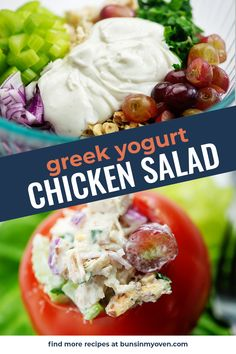 This healthy chicken salad recipe starts off with a simple Greek yogurt dressing that gets poured over chicken, celery, grapes, and almonds. Such an easy lunch and it's healthy too! #chicken #salad #recipe Chicken Salad Ingredients, Chicken Salad Recipes, Healthy Chicken, Greek Yogurt Dressing, Greek Yogurt Chicken Salad, Best Greek Yogurt, Greek Yogurt Recipes, Make Ahead Lunches, Almonds