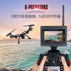 Top list, Only US $97.89 JXD 510G RC Quadcopter Drone With HD Camera & 5.8G Display High-quality Outdoor Toys Upscale Business Gift  #quadcopter #drone #camera #display #quality #outdoor #upscale #business