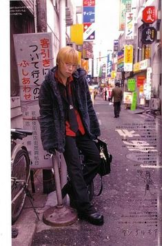 Kyo from Dir en grey Japanese Streets, Japanese Street Fashion, Tokyo Fashion, Harajuku Fashion, Amen Break, Dir En Grey, Visual Kei, Looks Cool, Alternative Fashion