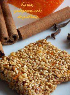 Παστέλι γενικώς (video) - cretangastronomy.gr Greek Sweets, Greek Desserts, Eat Greek, Health Bar, Dessert Drinks, Healthy Desserts, Healthy Choices, Cupcake Cakes, Cupcakes