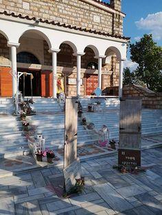 Φιλοτεχνήματα Στολισμός N. Αττικής , www.gamosorganosi.gr