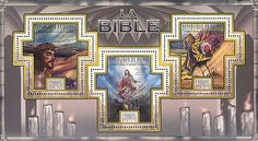 Republic of Guinee 2011 Stamp, GU11310A Bible, Religion Old & New Testaments III