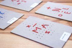 DIY Christmas Card, Hand Sewn Christmas Card Idea, by Mira Benjamin