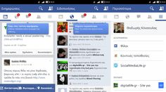 Facebook testing new design for Android app?