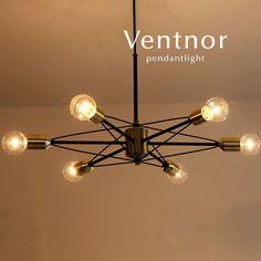 ペンダントライト 送料無料 5灯 ミッドセンチュリー 直付け 照明。ペンダントライト【Ventnor】6灯 ブラック アンティーク ミッドセンチュリー リビング レトロ 照明 My Room, Interior Architecture, Ceiling Lights, Dining, Lighting, Diy, Home Decor, Chandeliers, Yahoo
