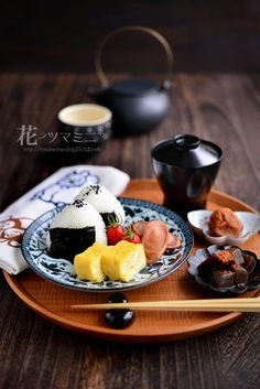 Discover what are Chinese Meat Cooking Japanese Dishes, Japanese Food, Cute Food, Yummy Food, Food Gallery, Food Design, Food Presentation, Food Plating, Food Photo