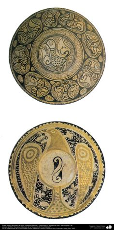 Platos hondos decorados de aves– cerámica islámica – Transoxiana  y Nishapur de Irán – hacia siglos X dC.(3).jpg (2165×4345)