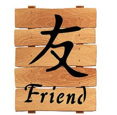 Friend Chinese Symbol Plastic Reusable by stencilsnstencils