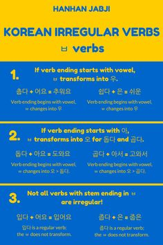 The ㅂ irregular verbs are a fun bunch that have a quirkiness that requires some attention. Some are regulars and some change differently than most. #Korean