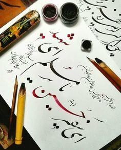 Imam Hassan, Arabic Calligraphy, Art, Art Background, Kunst, Arabic Calligraphy Art, Performing Arts, Art Education Resources, Artworks