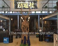 One man's junk is another's sculpture! A Chinese man has created stunning art out of metal scrap. And 'transformers' are his most beloved theme. Take a look!