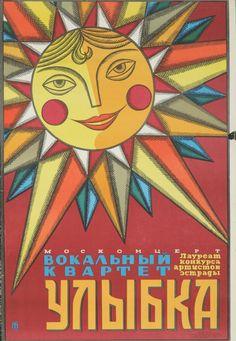 Original Vintage Poster Russian Soviet Sun Folk Art 70s