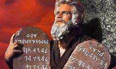 """The """"10 Commandments"""" of blogging posted at Patheos.com"""