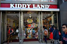Things to do in Tokyo with Kids: Omotesando - Kiddyland