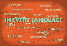 8 Languages You've Never Heard Of (And Who Actually Speaks Them) | Gadling.com