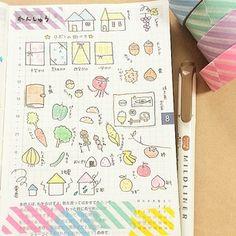 168 件のおすすめ画像ボード手帳イラスト Pen Illustration