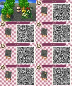 Animal Crossing New Leaf pathway QR code