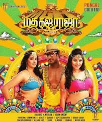 Madha Gaja Raja tamil movie trailer,Tamil movie MGR trailer  Cast : Vishal,arya,Santhanam,Prakash Raj,Nithin Sathya,Anjali,Varalaxmi Sarathkumar,  Music Director : Vijay Anthony,  Director : Sundar C