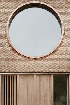 Three eyes in Vorarlberg - House in Weiler von Innauer Matt / Three Eyes in Vorarlberg – Architecture and Architects – New - Detail Architecture, Contemporary Architecture, Interior Architecture, Sandstone Fireplace, Narrow Staircase, Wood Facade, Copper Roof, Open Fireplace, Large Windows