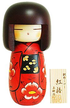 This is similar to one I received from my mother's japanese friend when I was younger.