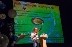 My #masterclass lecture on #Mobilography  #мобилография #айфонография #мастеркласс  #naprosvet