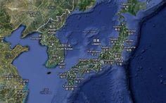 Јужна Кореја: Бојкот јапанске робе - http://www.vaseljenska.com/svet/juzna-koreja-bojkot-japanske-robe/