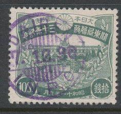 関東局始政30年記念 - 切手の愉しみ 関東局始政30年記念10銭大連欧文印、結果は、US$1,009。