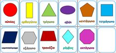 geometry - ΠΡΩΤΟ ΚΟΥΔΟΥΝΙ Third Grade Math, Maths, Geometry, Bar Chart, Numbers, Diagram, Shapes, Logos, Pictures
