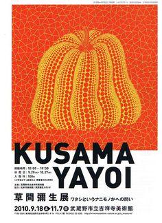 Orange Poster of Yayoi Kusama Exhibition Graphic Design Posters, Graphic Design Typography, Graphic Design Inspiration, Poster Designs, Poster Ideas, Japanese Poster Design, Japanese Design, Typography Layout, Typography Poster