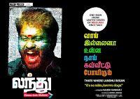 #Landhu Tamil Movie Stills