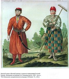 Don Cossack and woman. Expedition I. Guldenstadt 1787